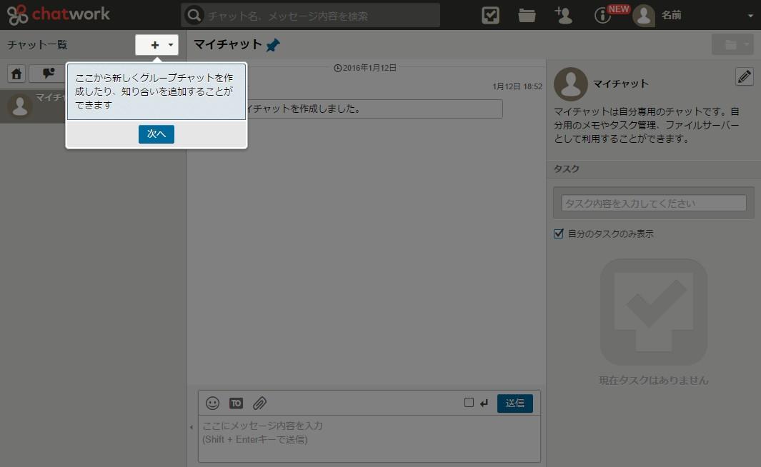 2016-01-12_185252